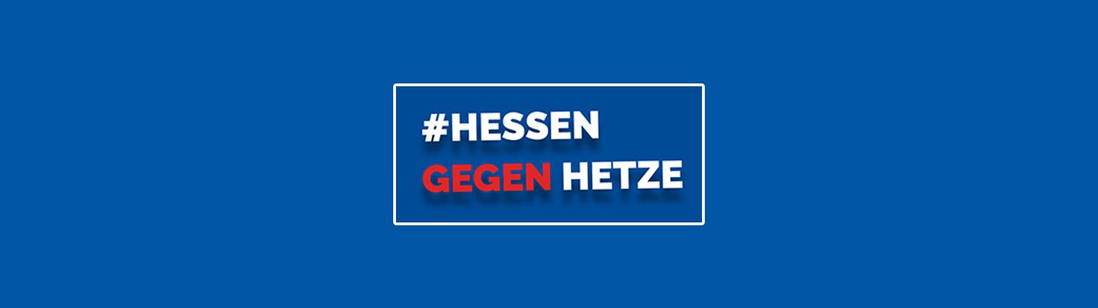 Banner Hessen gegen Hetze